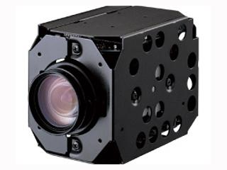 Hitachi DI-SC116 Penetrate Fog Million Pixels HD 22X Optical Zoom Camera