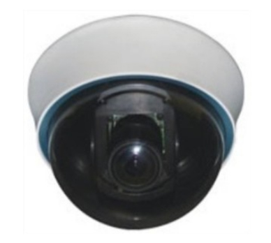 520TVL 1/3 Sony Super HAD CCD 4MM IR LED CCTV Dome Camera